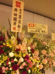 新垣直人 公式ブログ/座長とハロプロアイドルの舞台観覧 画像1