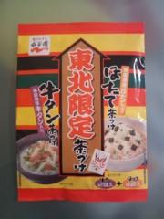 新垣直人 公式ブログ/HOTな夜食 画像1