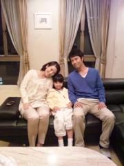 新垣直人 公式ブログ/家族できました 画像1