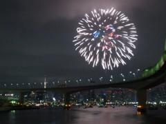 新垣直人 公式ブログ/東京湾で開花 画像1