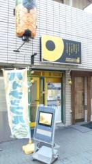 新垣直人 公式ブログ/トロピカルなラーメン 画像1