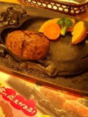 新垣直人 公式ブログ/静岡へ食いだおれツーリング3 画像1