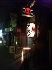新垣直人 公式ブログ/新宿ゴールデン街でラーメン 画像1