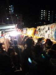 新垣直人 公式ブログ/おめでとう 画像2