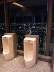 新垣直人 公式ブログ/高〜いトイレ 画像3