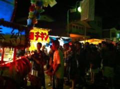 新垣直人 公式ブログ/小さな町の元気な祭り 画像1