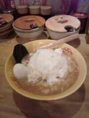 新垣直人 公式ブログ/恵比寿でラーメン 画像1