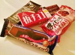 新垣直人 公式ブログ/食後のデザート 画像1