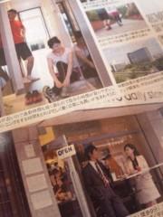 新垣直人 公式ブログ/駅に潜んでます 画像3