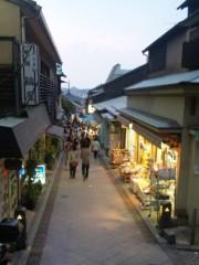 新垣直人 公式ブログ/江の島へ寄り道 画像1