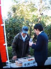 新垣直人 公式ブログ/『Mr.サンデー』に出没 画像2