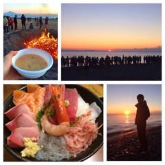 新垣直人 公式ブログ/あけましておめでとうございます! 画像3