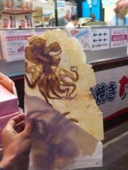新垣直人 公式ブログ/江の島へ寄り道 画像2