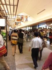 新垣直人 公式ブログ/ソラマチ散歩 画像2