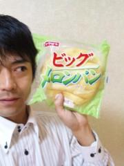 新垣直人 公式ブログ/ささやかな贅沢 画像2