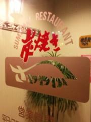 新垣直人 公式ブログ/静岡へ食いだおれツーリング3 画像3