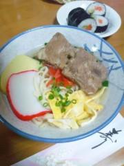 新垣直人 公式ブログ/2013おめでとう! 画像1