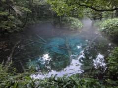 新垣直人 公式ブログ/神秘の泉 画像1