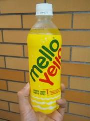 新垣直人 公式ブログ/黄色い海 画像1