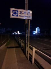 新垣直人 公式ブログ/究極のエコ旅3 画像2