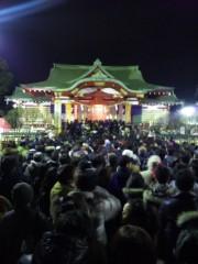 新垣直人 公式ブログ/2012年、あけましておめでとうございます! 画像2