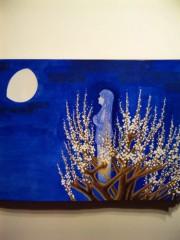 新垣直人 公式ブログ/絵と詩『月夜の白梅』 画像1