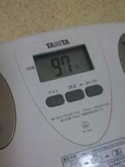 新垣直人 公式ブログ/体脂肪率 画像1