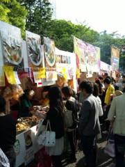 新垣直人 公式ブログ/タイフェスティバル2 画像1