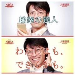 新垣直人 公式ブログ/メガネ男子やりました♪ 画像3
