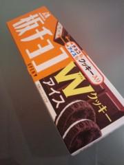 新垣直人 公式ブログ/夜アイス気分 画像1