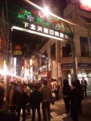 新垣直人 公式ブログ/観劇中の静かな戦い 画像1