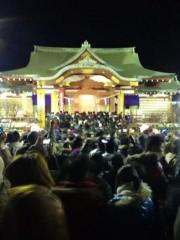 新垣直人 公式ブログ/おめでとう 画像3