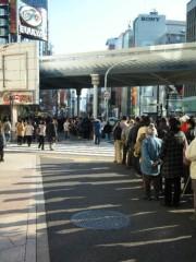 新垣直人 公式ブログ/ここがかの有名な売り場 画像1