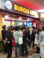 新垣直人 公式ブログ/ハンバーガーの王様 画像1