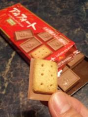 新垣直人 公式ブログ/深夜チョコ 画像1
