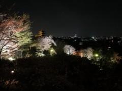 新垣直人 公式ブログ/春の回想 〜夜の京都2〜 画像2