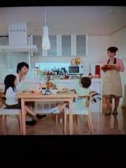 新垣直人 公式ブログ/CMで家パパ 画像3