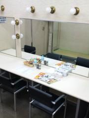新垣直人 公式ブログ/『一期一会』 画像1