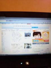 新垣直人 公式ブログ/ヤフートップに俺 画像1