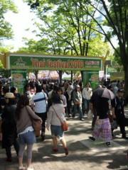 新垣直人 公式ブログ/タイフェスティバル1 画像2