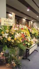 新垣直人 公式ブログ/『夏唄日記』 画像2