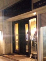 新垣直人 公式ブログ/そろそろラーメンの季節 画像2