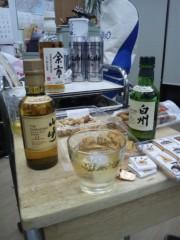 新垣直人 公式ブログ/ほろ酔い 画像1