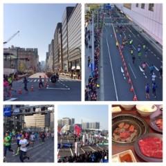 新垣直人 公式ブログ/東京マラソン行って来たよ 画像2