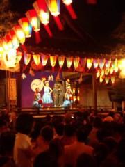 新垣直人 公式ブログ/神社でフラダンス? 画像3