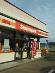 新垣直人 公式ブログ/茨城県に北海道が! 画像2