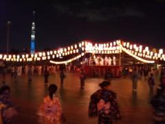 新垣直人 公式ブログ/盆ダンスとスカイツリー 画像2