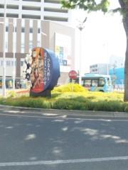 新垣直人 公式ブログ/究極のエコ旅3 画像3
