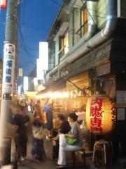 新垣直人 公式ブログ/亀戸でホルモン焼 画像1
