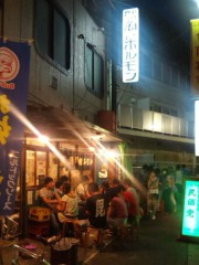新垣直人 公式ブログ/亀戸でホルモン焼 画像2